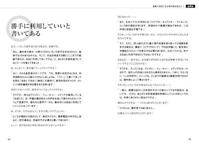 完成版54-55ページ