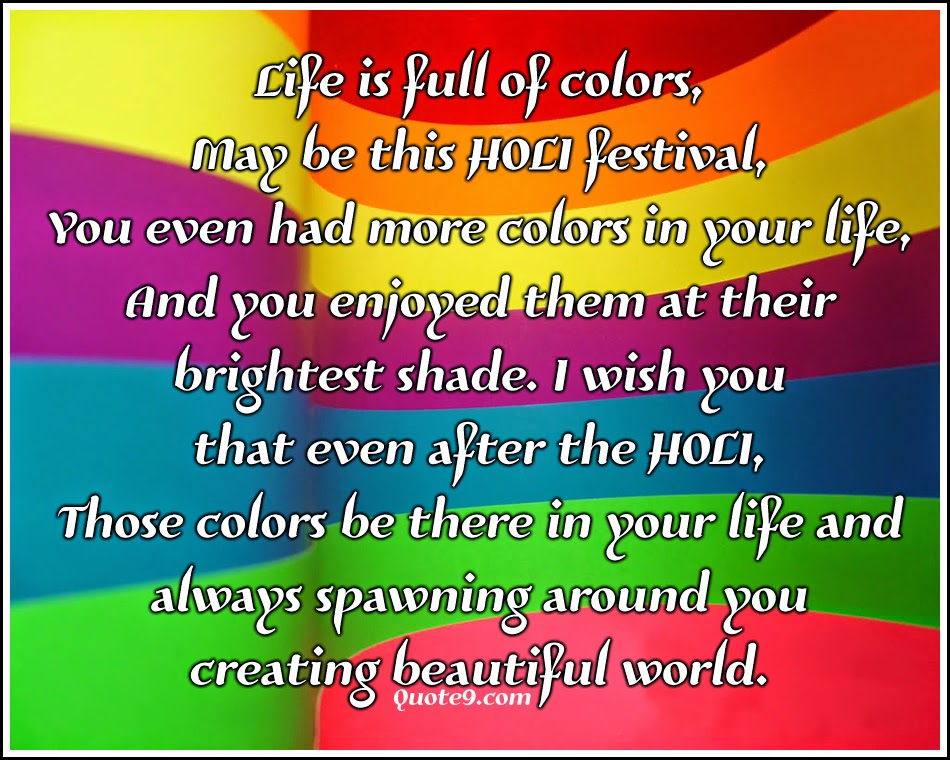 2015 Holi Quotes And Wishes In English