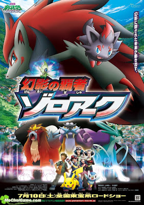 B Ch Ca o nh Zoroark Thuyt Minh  - Pokemon Movie 13: Hegemony Of illusion Zoroark Thuyt Minh  - 2011