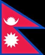 Nepal Devleti Internet Sitesi