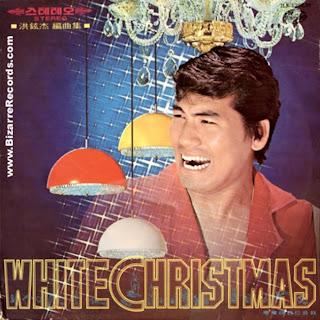 White Christmas. Preguntas esenciales y gritos en hangul.