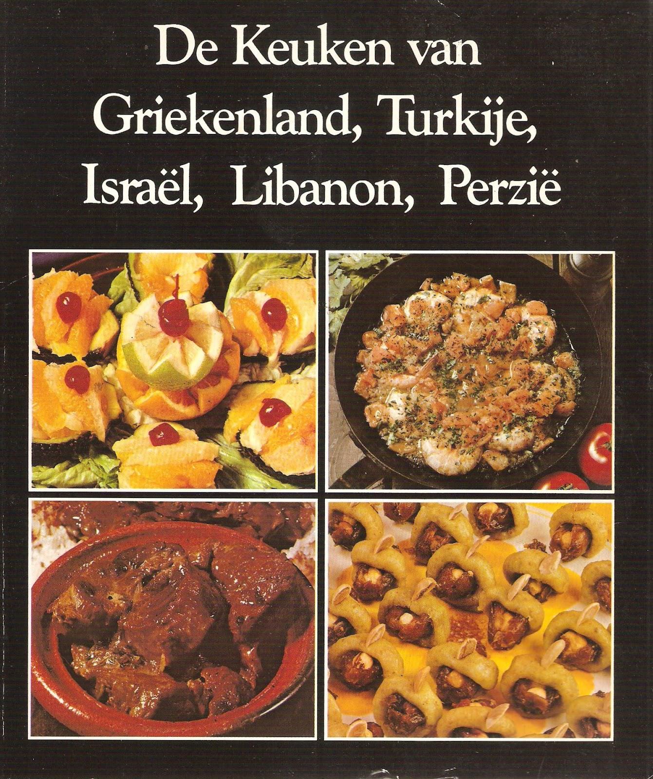 Mangerie mei 2012 - Keuken wereld thuis ...