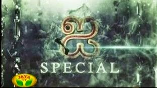 I Movie Special Interviews 15th January 2015 Jaya Tv Pongal Special 15-01-2015 Full Program Shows Jaya Tv Youtube Dailymotion HD Watch Online Free Download