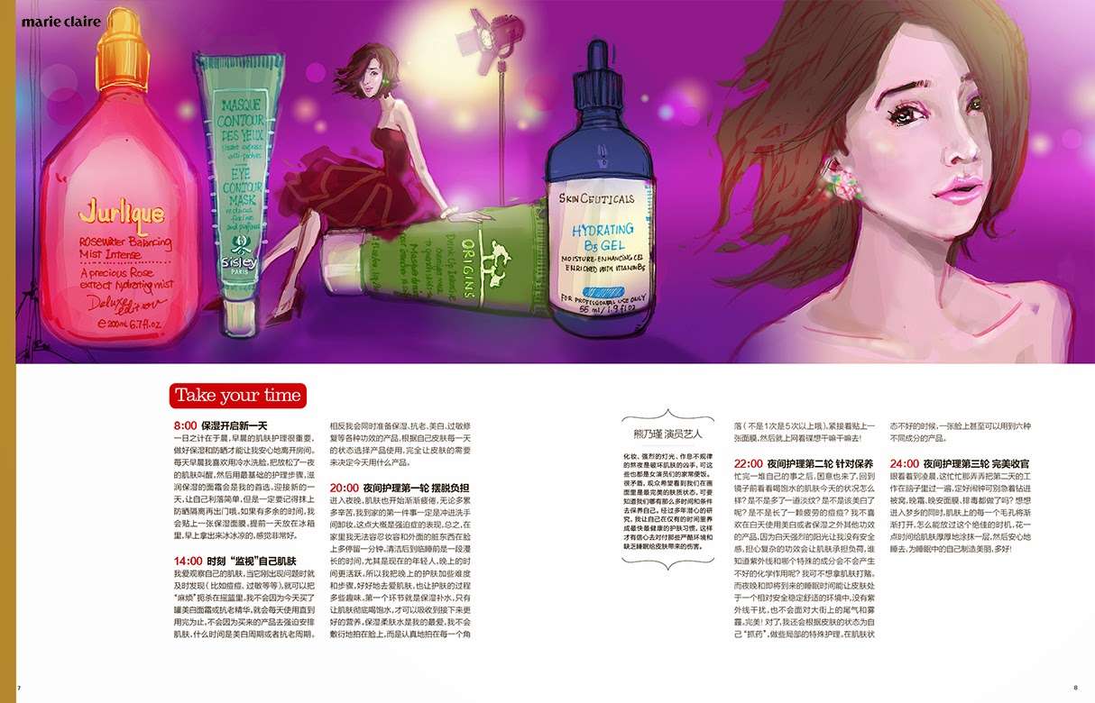 Marie Claire China 嘉人 Ben Liu illustration Beauty 熊乃瑾