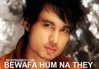 Honey Singh Songs Bewafa Lyrics