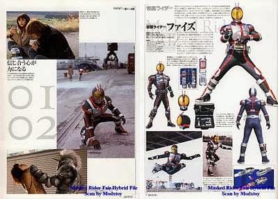 [SCANS] Kamen Rider 555 – Hybrid File