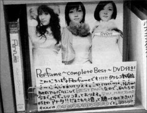Perfume_towerpop