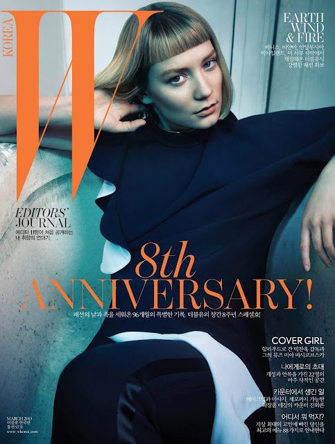 Mia Wasikowska W Corea March 2013 Cover