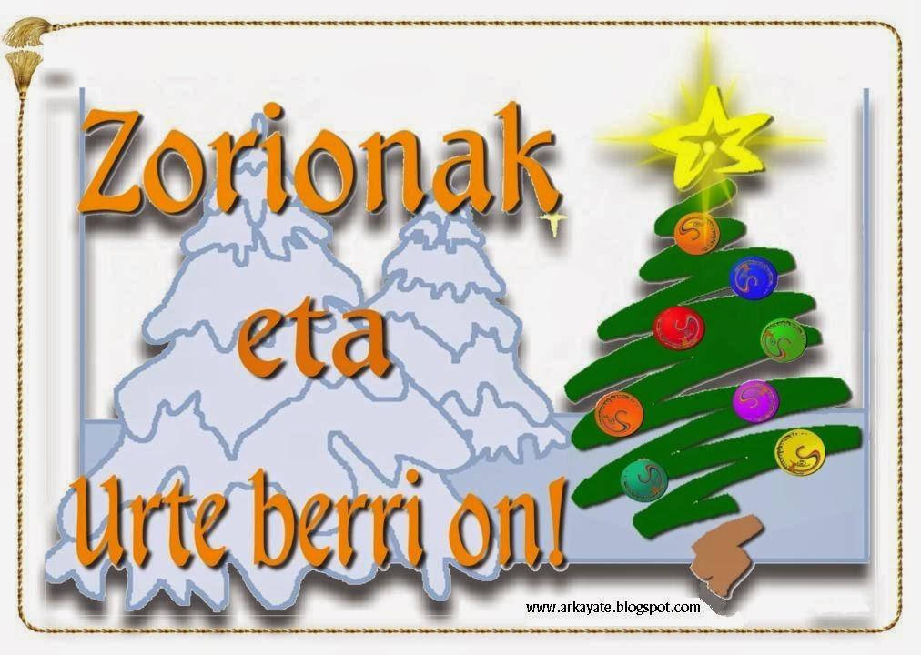 Felicitacion de navidad Arkaiate