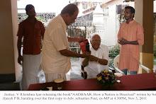 Justice. V R Krishna Iyer Releases a book against Aadhaar