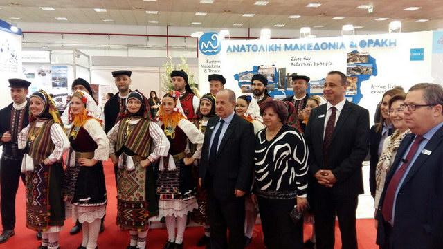Η Περιφέρεια Αν. Μακεδονίας - Θράκης στη Διεθνή Έκθεση Τουρισμού Philoxenia