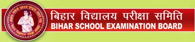 BSEB 10th Class Result