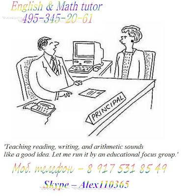 Первый Урок Английского языка для Взрослых