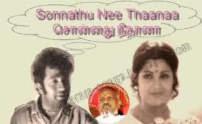 Sonnathu Neethana