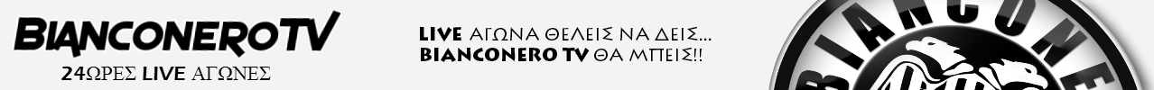 BIANCONEROTV.COM - LIVE ΑΓΩΝΕΣ