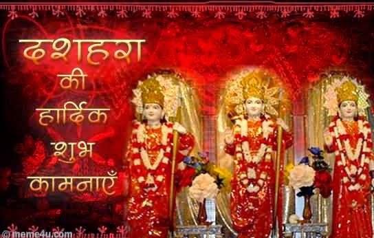 vijaya dasami best images for whatsapp, facebook sharing