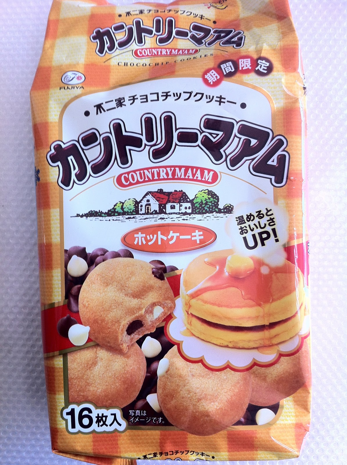 #9: Country Ma'am Pancake-Flavored Choco Chip Cookies