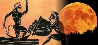Mitología e Historia Antigua