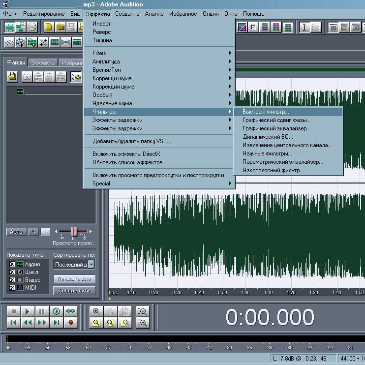 Скачать программу для обработки вокала торрент