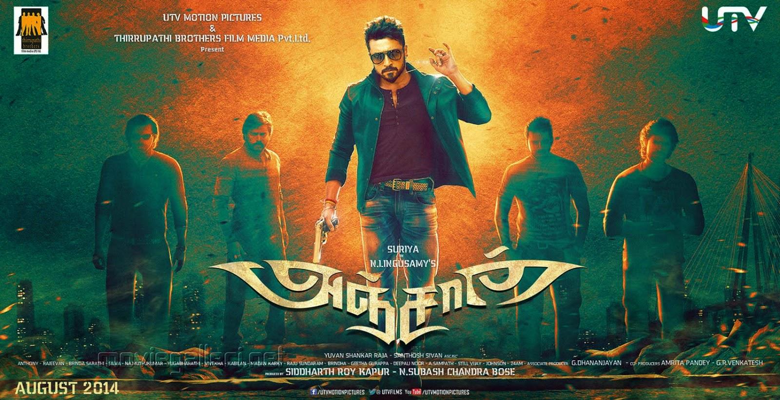 anjaan surya's new film : anjaan photos