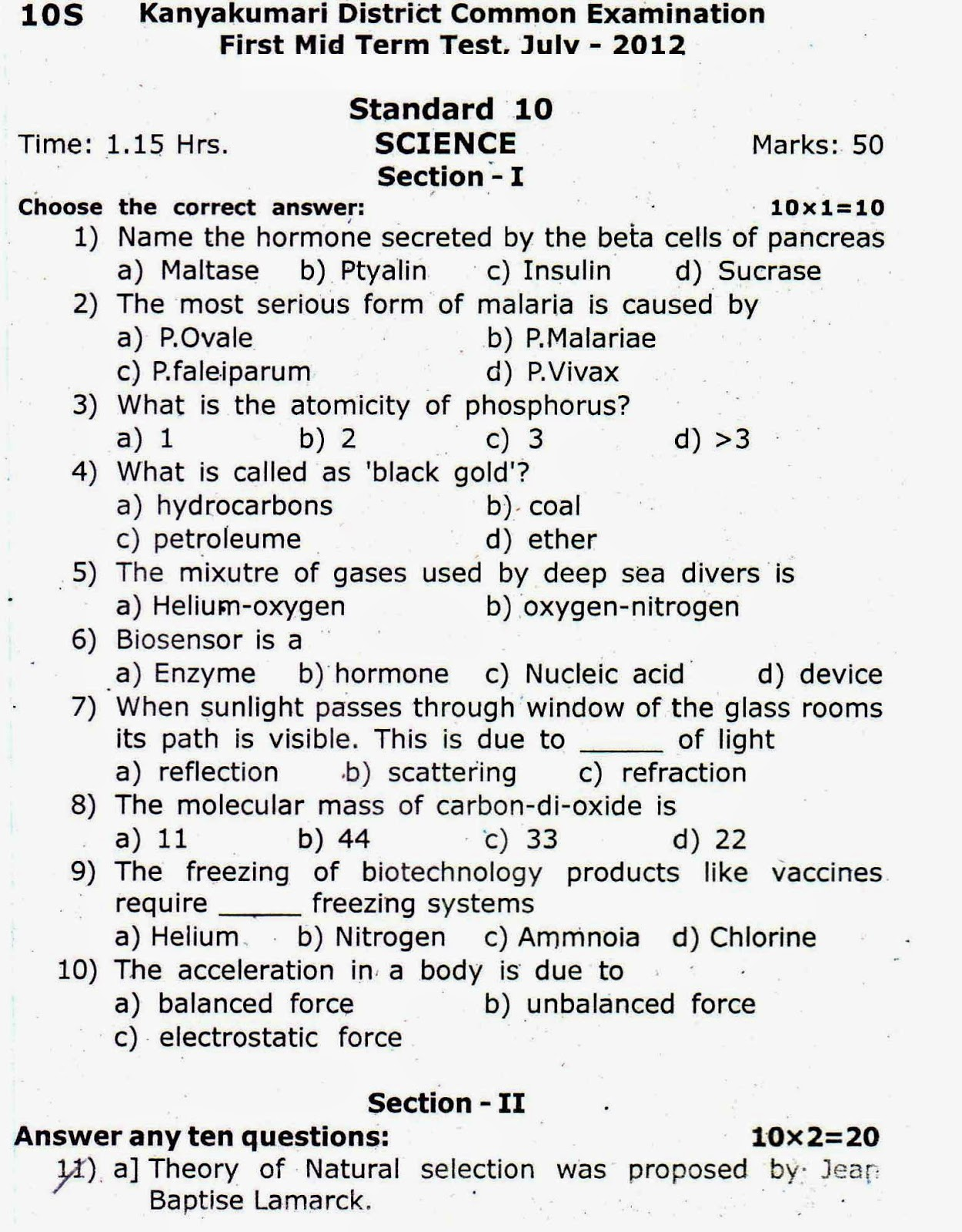 political science research paper questions This tab focuses on the latter--how to design and organize a research paper in the social sciences that analyzes a specific case a case study research study research paper general information about how to choose a topic to investigate can be found under the choosing a research problem tab in this writing guide.