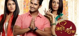 Jamai Raja 14th September 2015 Full Episodes Online