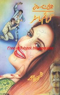 Crime Master By Zaheer Ahmad