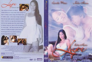 watch filipino bold movies pinoy tagalog Lupe, A Seaman's Wife