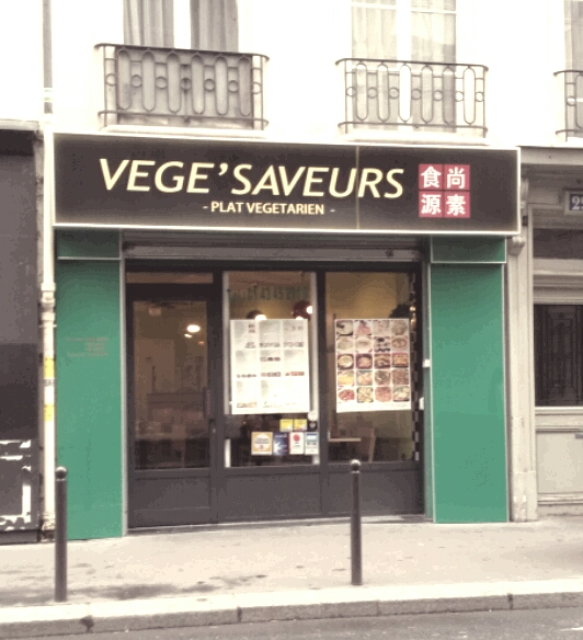 paris vegan v g 39 saveurs almost vegan restaurant bastille. Black Bedroom Furniture Sets. Home Design Ideas