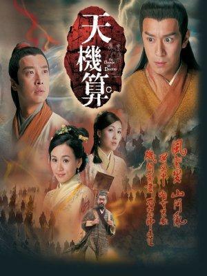 Thuật Tiên Tri - A Change Of Destiny (2007) - FFVN - (20/20)
