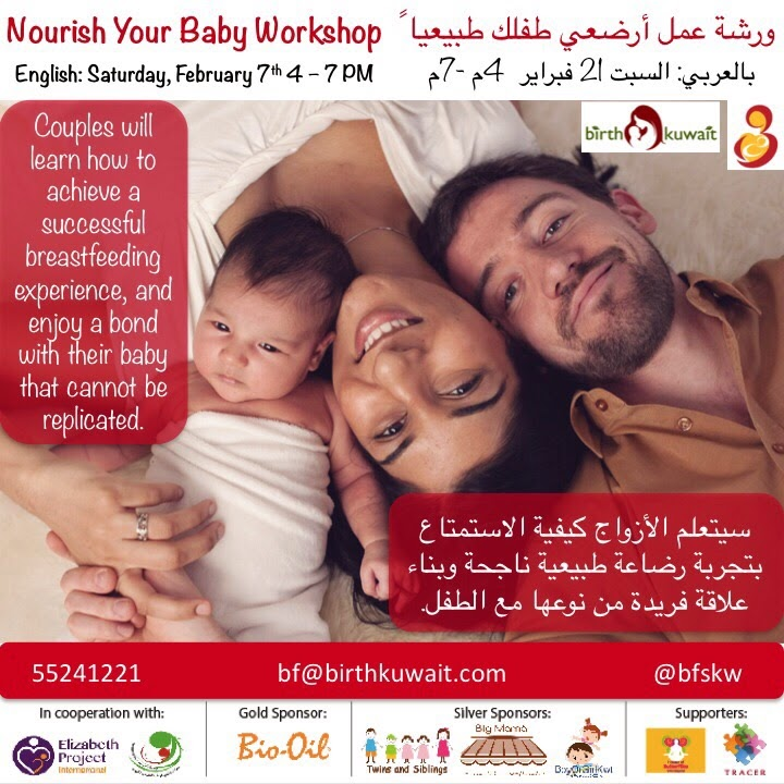 Breastfeeding Workshop Series