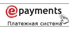 Платежные системы и обменники