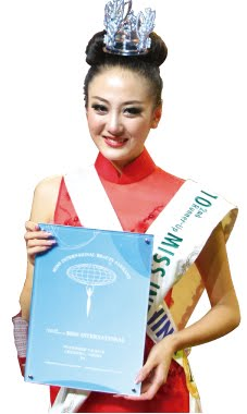 Yuan Siyi,2nd Runner-up and  Miss Internet 2010
