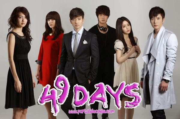 49 days korean serial songs