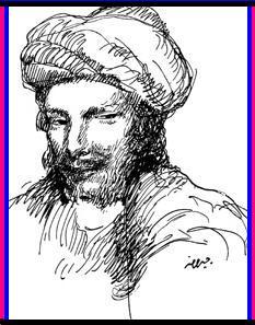 abu nawas ابونواس syair abu nawas al i tiraaf teks arab latin ...