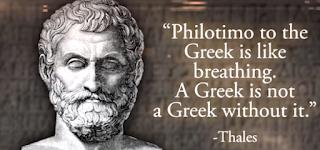 Έλληνας στη Γερμανία: Η Ελλάδα είναι στο ΦΙΛΟΤΙΜΟ μας (Αληθινή ιστορία)
