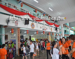 Karnival Melaka