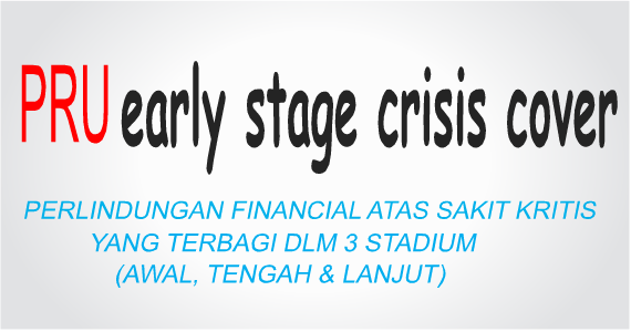PRUearly stage crisis cover