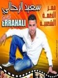 Said Errahali-Swaken Chaabia 2015