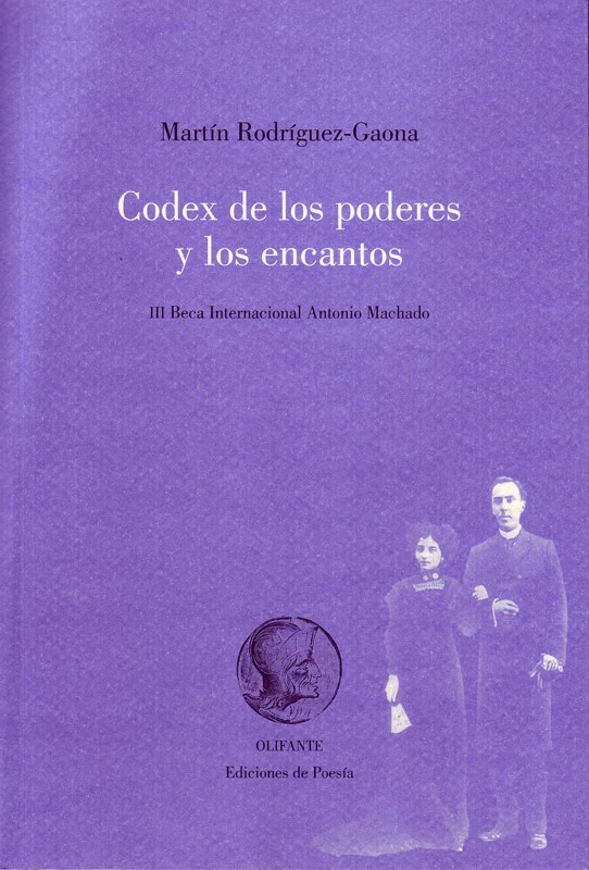 La fortaleza de la soledad rodr guez gaona y 39 codex de for Puertas zaitegui