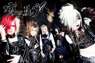 † Japan Visual-kei Mirror †: Valluna ( ヴァルナ)  - Discografia