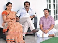 Bavuttiyude Namathil Cast