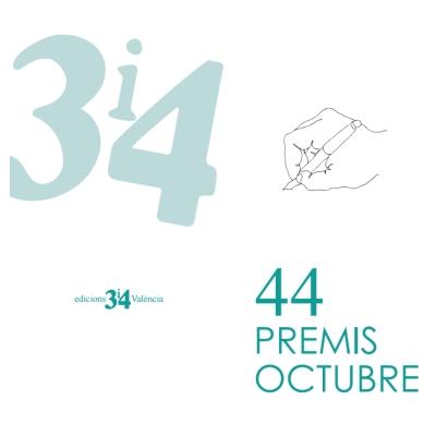 44 Premis Octubre