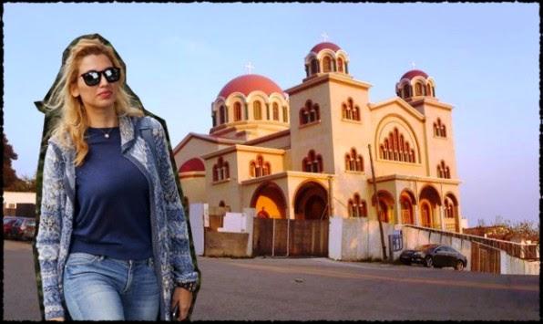 Σε μοναστήρι που λύνει μάγια, η Κωνσταντίνα Σπυροπούλου!