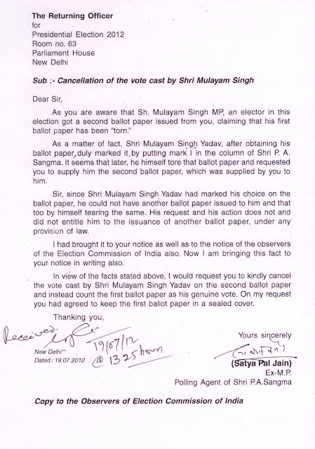 Complaint submitted by Sh. Satya Pal Jain, Polling Agent of Sh. P A Sangma, to Returning Officer seeking cancellation of the vote cast by Sh. Mulayam Singh Yadav in the Presidential Election 2012.