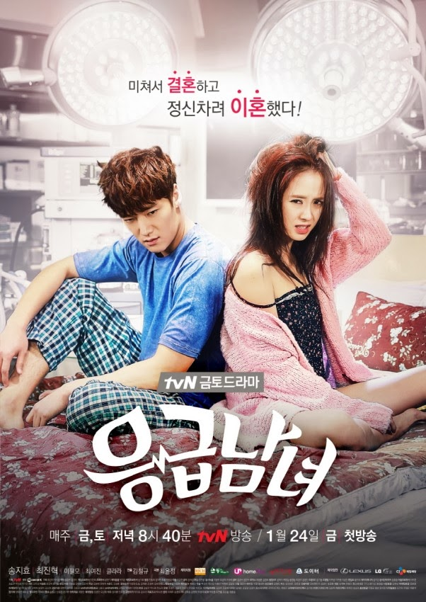 Emergency Couple (2014) Episode 9