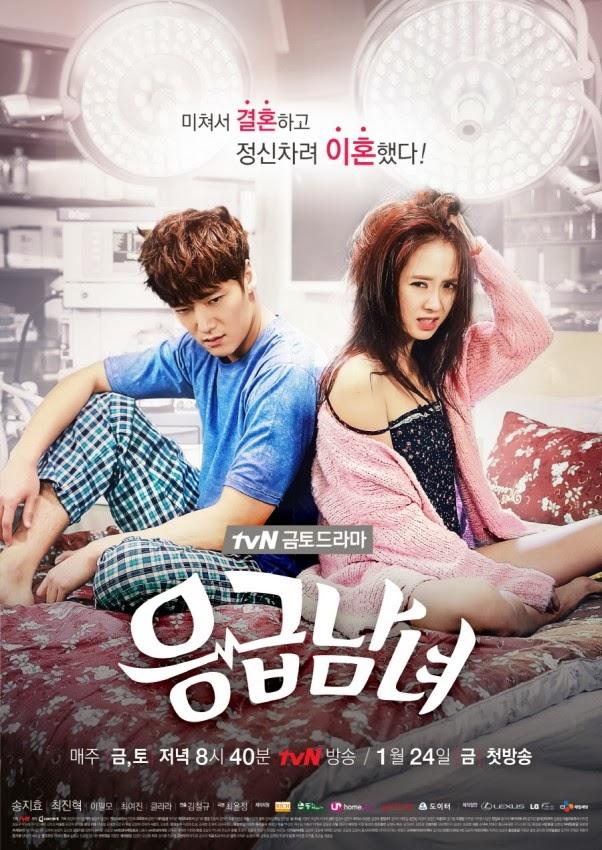 Emergency Couple (2014) Episode 2