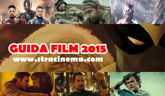 film-2015-trailer