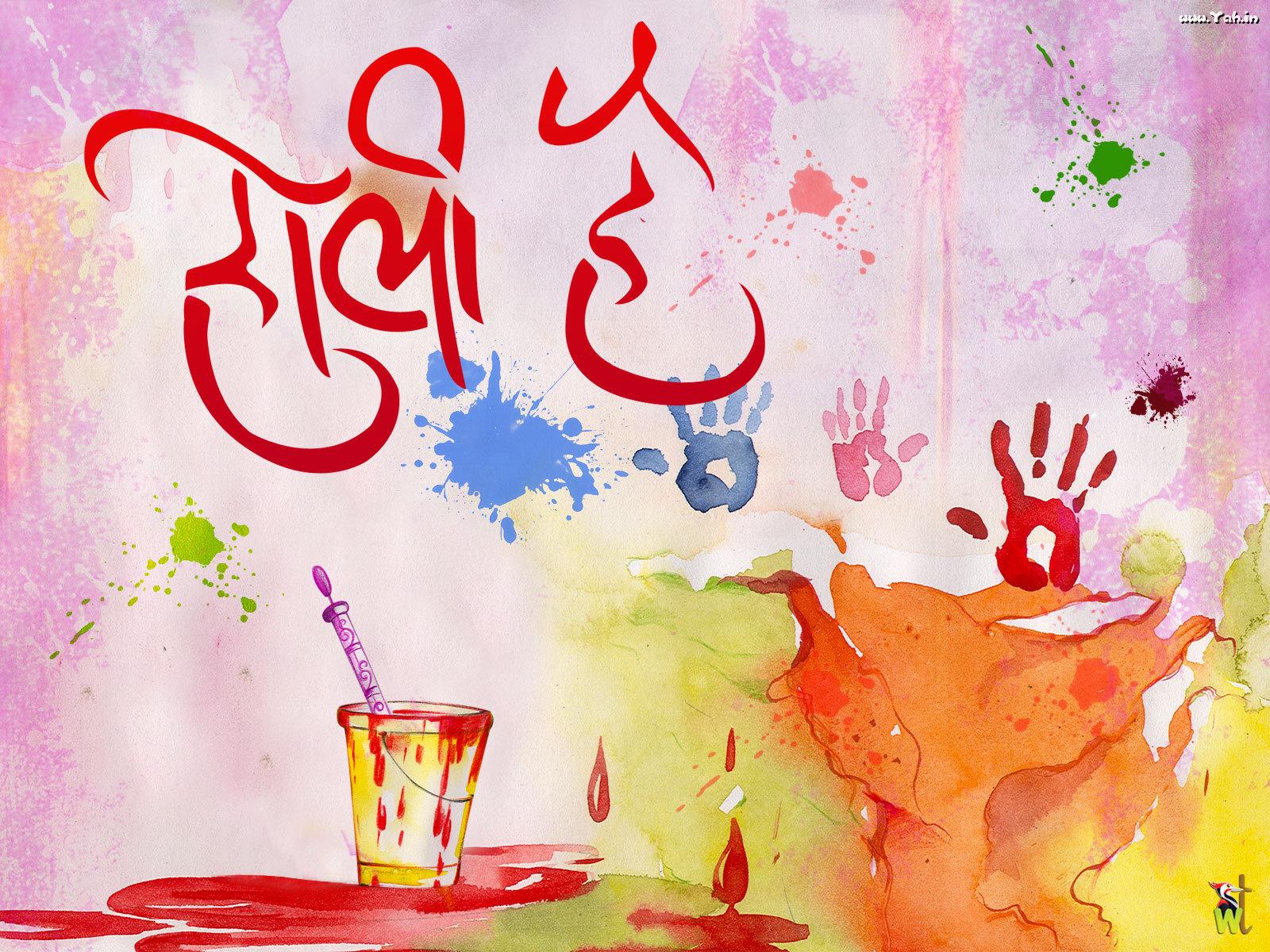 http://3.bp.blogspot.com/-HdKCs8fbl3c/UVKEGiY3ZwI/AAAAAAAABLc/oJ3oI3N77Pw/s1600/holi-festival-wallpaper.jpg