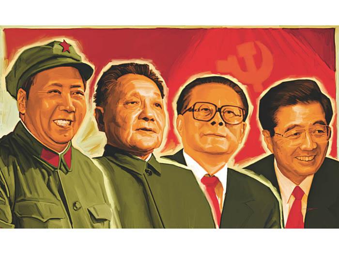 China- Avoiding the Lime Light CHINA_-_4_Generations_CCP
